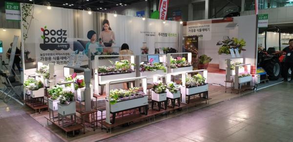 2019 K-FARM 귀농귀촌박람회 참가 후기 / 우리텃밭 파쯔파쯔 / 가정용식물재배기