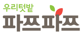 파쯔파쯔 podzpodz 우리텃밭 식물재배기